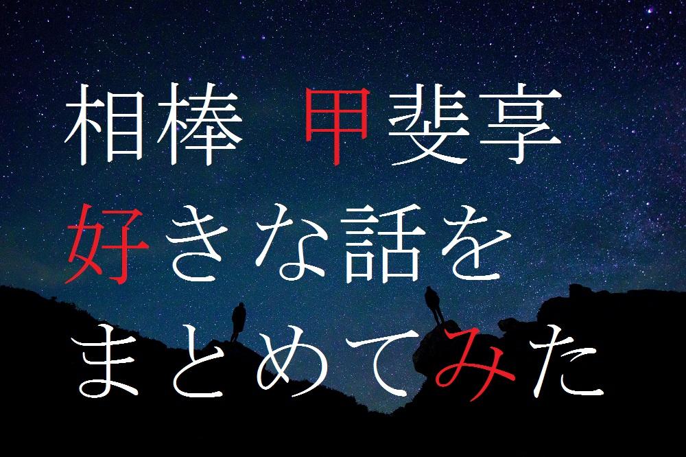f:id:aoikara:20161222190033j:plain