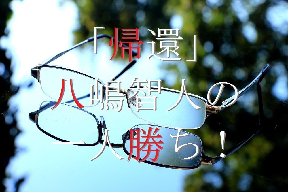 f:id:aoikara:20170102175418j:plain
