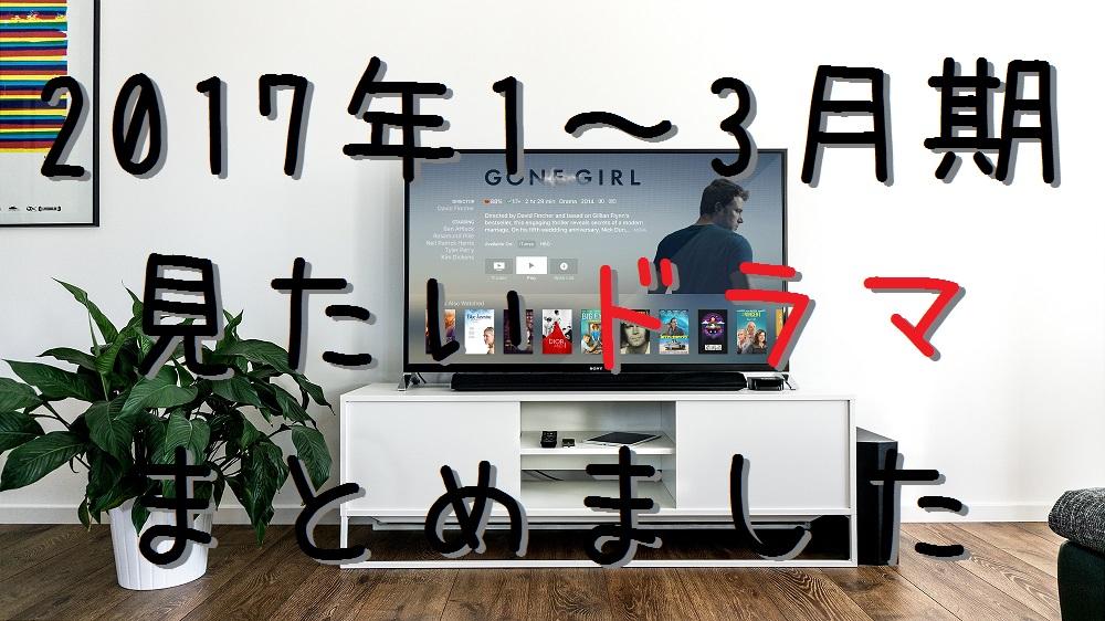 f:id:aoikara:20170103174009j:plain