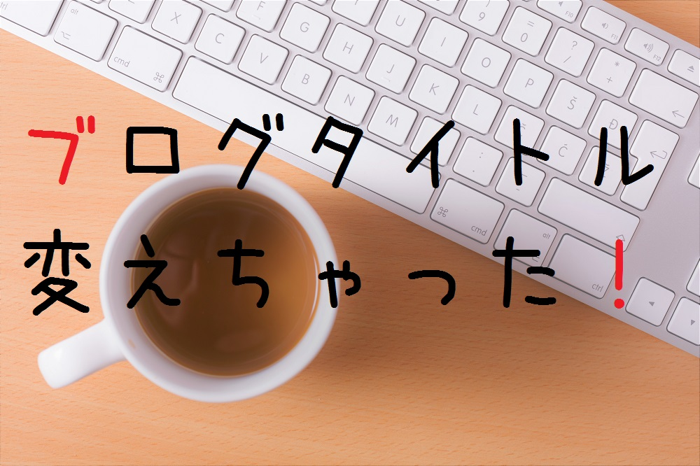 f:id:aoikara:20170104152522j:plain