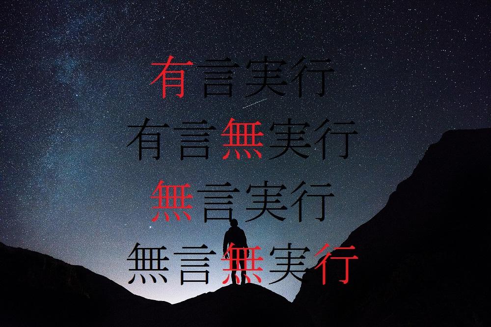 f:id:aoikara:20170105135535j:plain