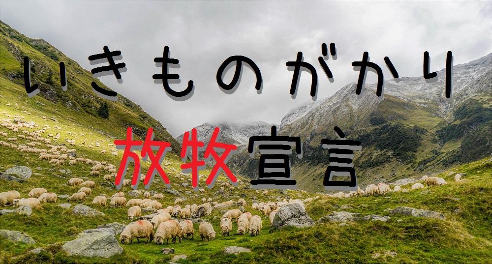 f:id:aoikara:20170105200627j:plain
