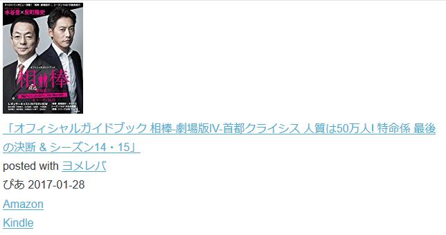 f:id:aoikara:20170108174627p:plain