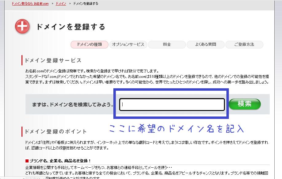 f:id:aoikara:20170109202339p:plain