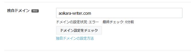 f:id:aoikara:20170109214850p:plain