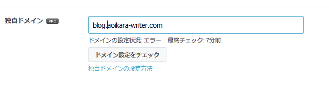 f:id:aoikara:20170109214859p:plain