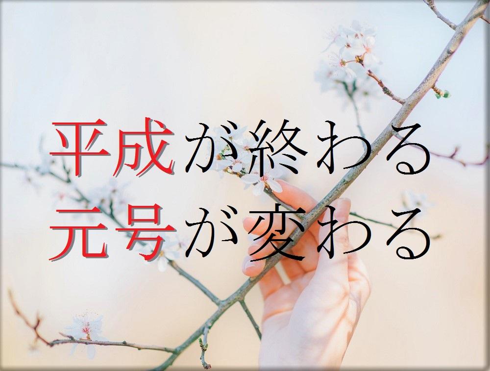 f:id:aoikara:20170110215617j:plain