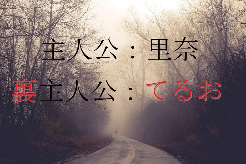 f:id:aoikara:20170112145506j:plain