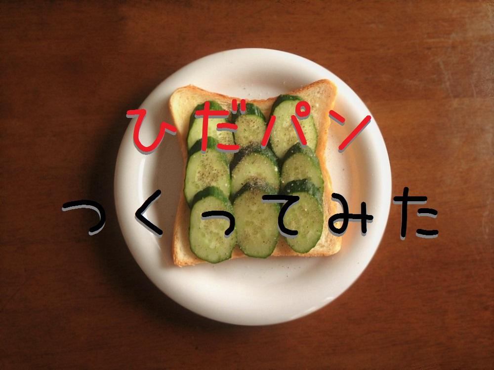 f:id:aoikara:20170112150545j:plain
