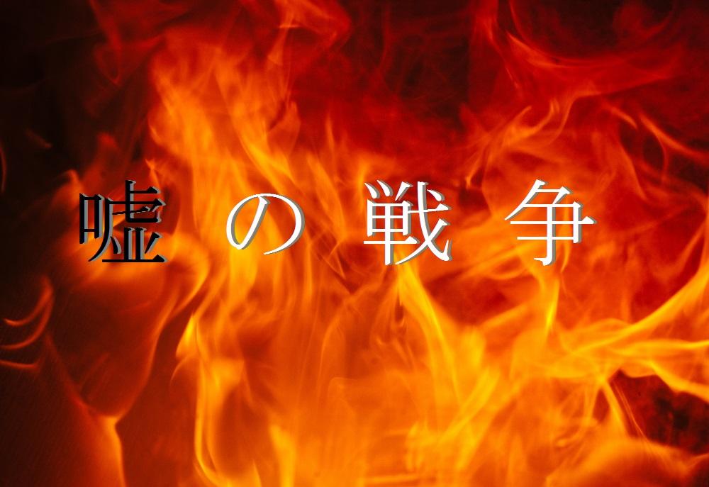 f:id:aoikara:20170113192528j:plain