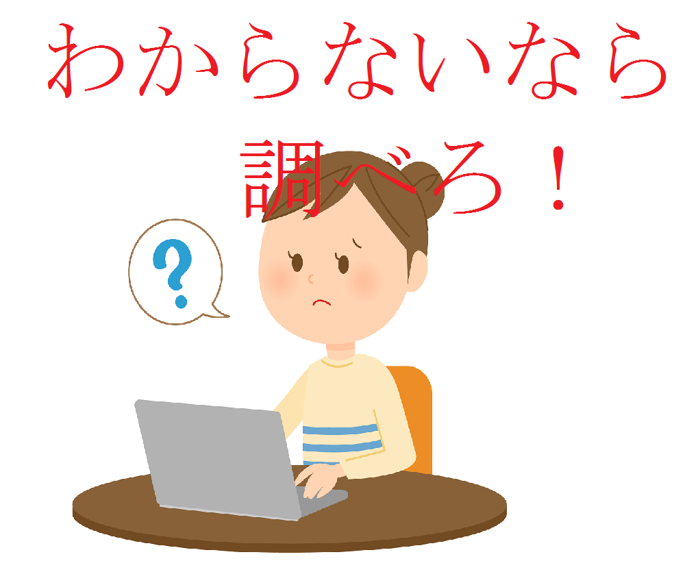 f:id:aoikara:20170113202035p:plain