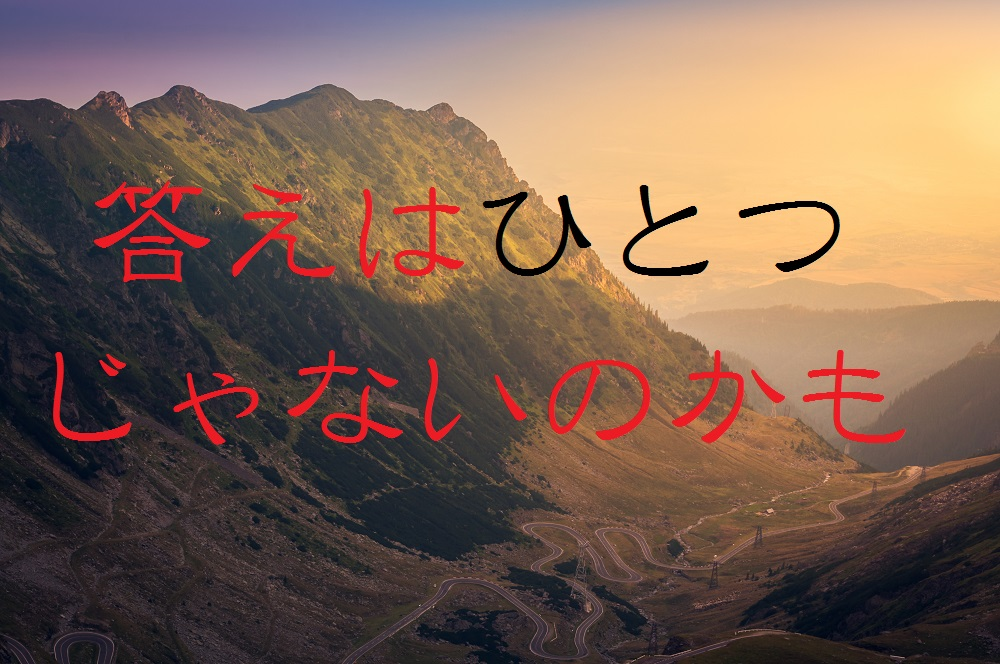 f:id:aoikara:20170116153106j:plain