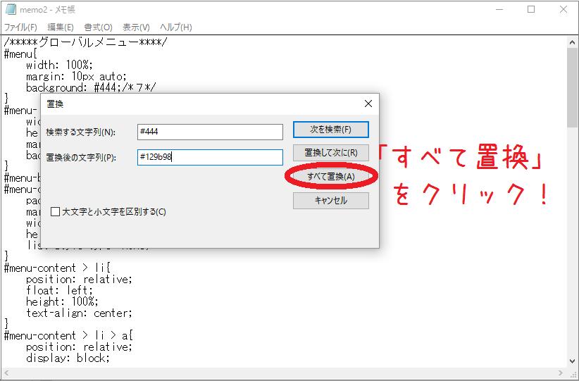 f:id:aoikara:20170116214458p:plain