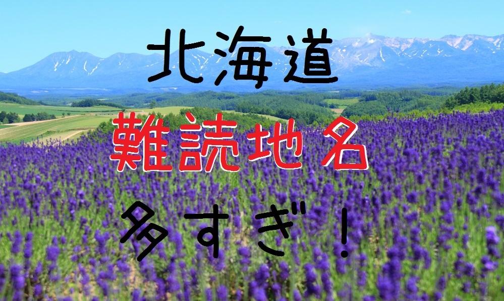 f:id:aoikara:20170117165521j:plain