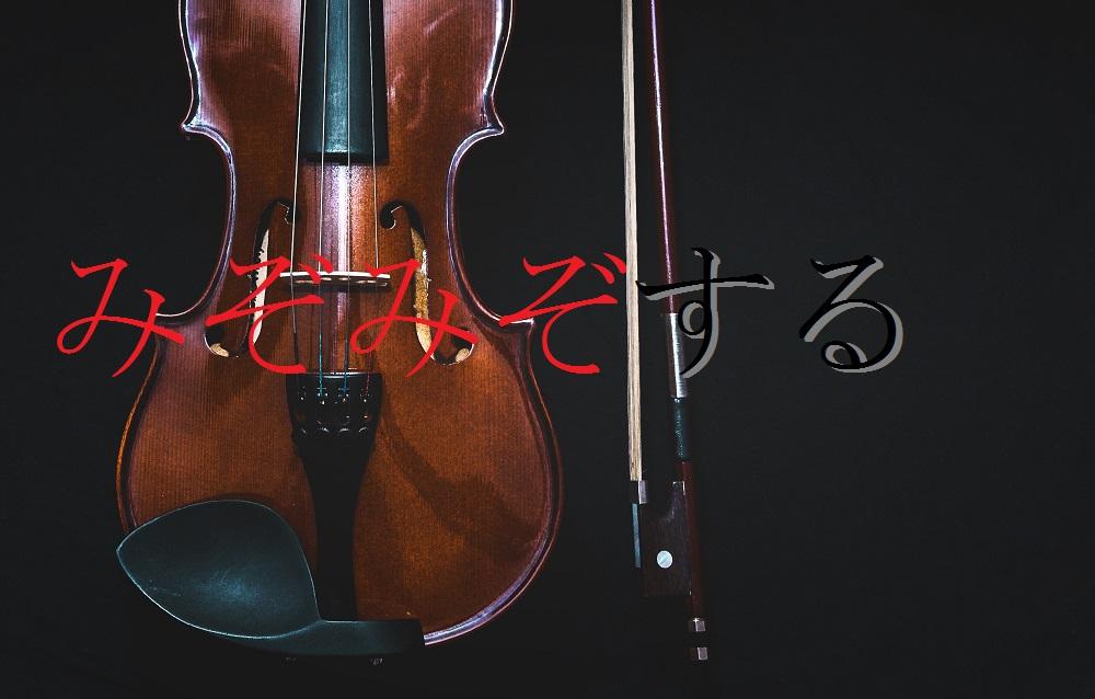 f:id:aoikara:20170118170016j:plain