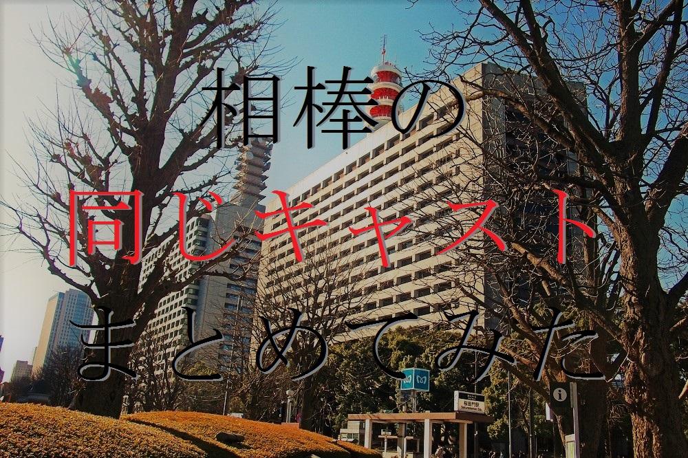 f:id:aoikara:20170118220115j:plain