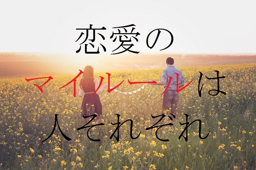 f:id:aoikara:20170122160850j:plain