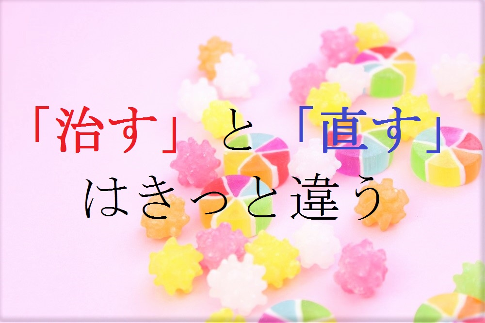 f:id:aoikara:20170123191119j:plain
