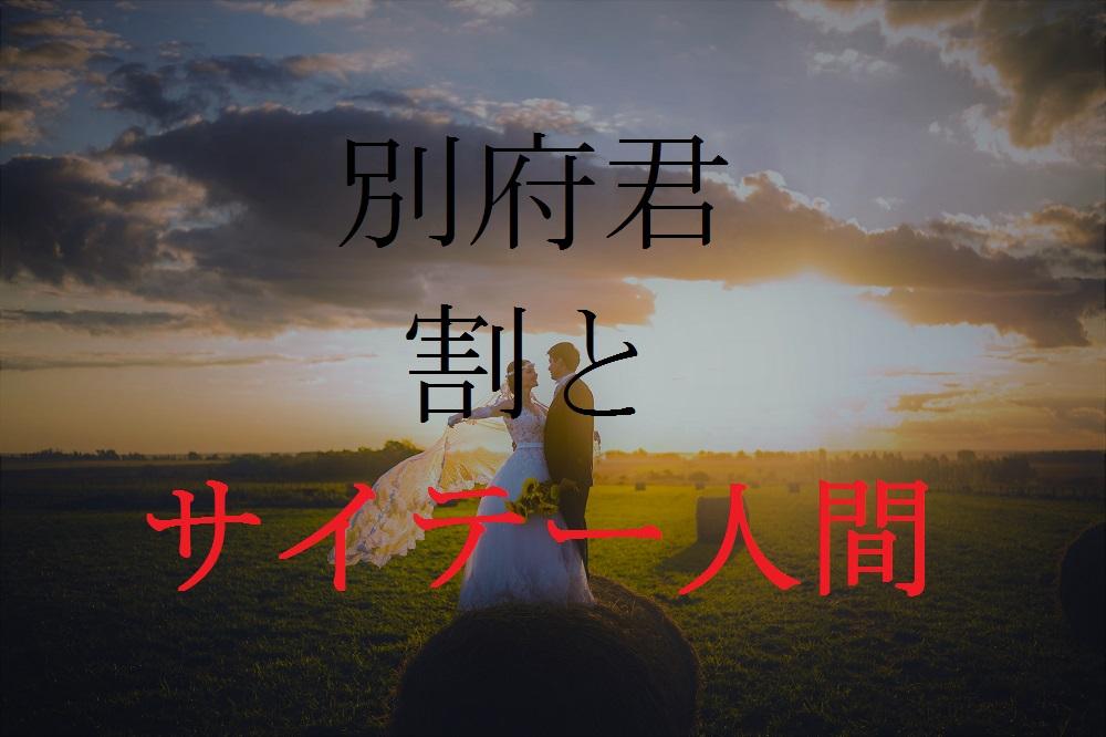 f:id:aoikara:20170125171227j:plain