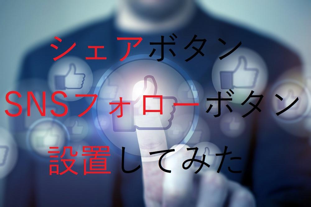 f:id:aoikara:20170128105230j:plain