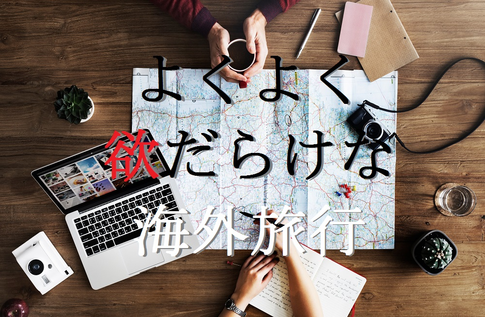 f:id:aoikara:20170128202923j:plain
