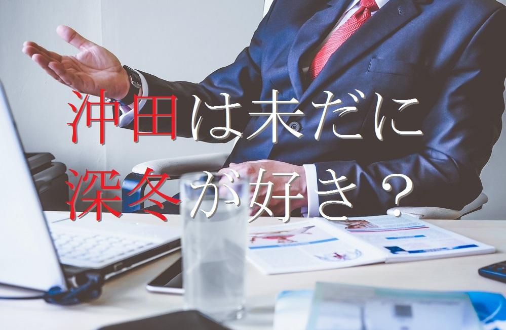 f:id:aoikara:20170130171519j:plain
