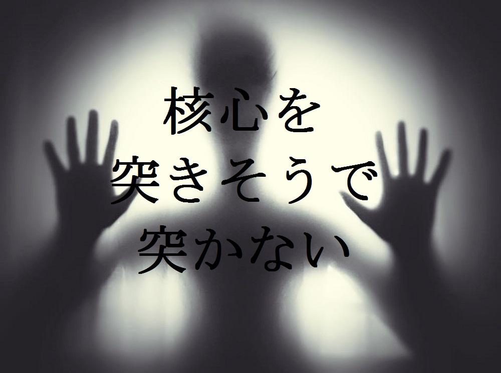 f:id:aoikara:20170201142235j:plain