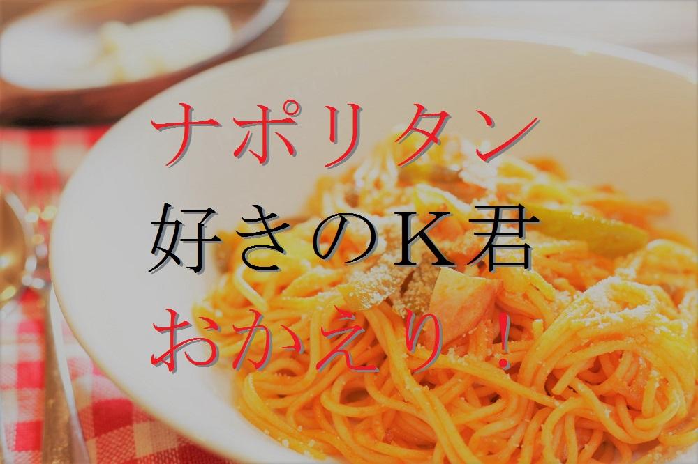 f:id:aoikara:20170202183155j:plain