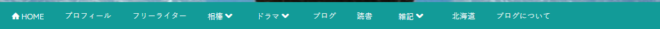 f:id:aoikara:20170204160956p:plain