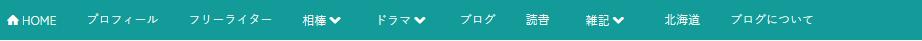 f:id:aoikara:20170204161005p:plain