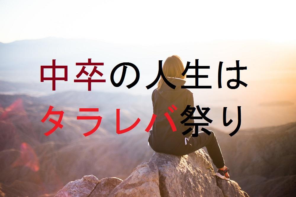 f:id:aoikara:20170205145017j:plain