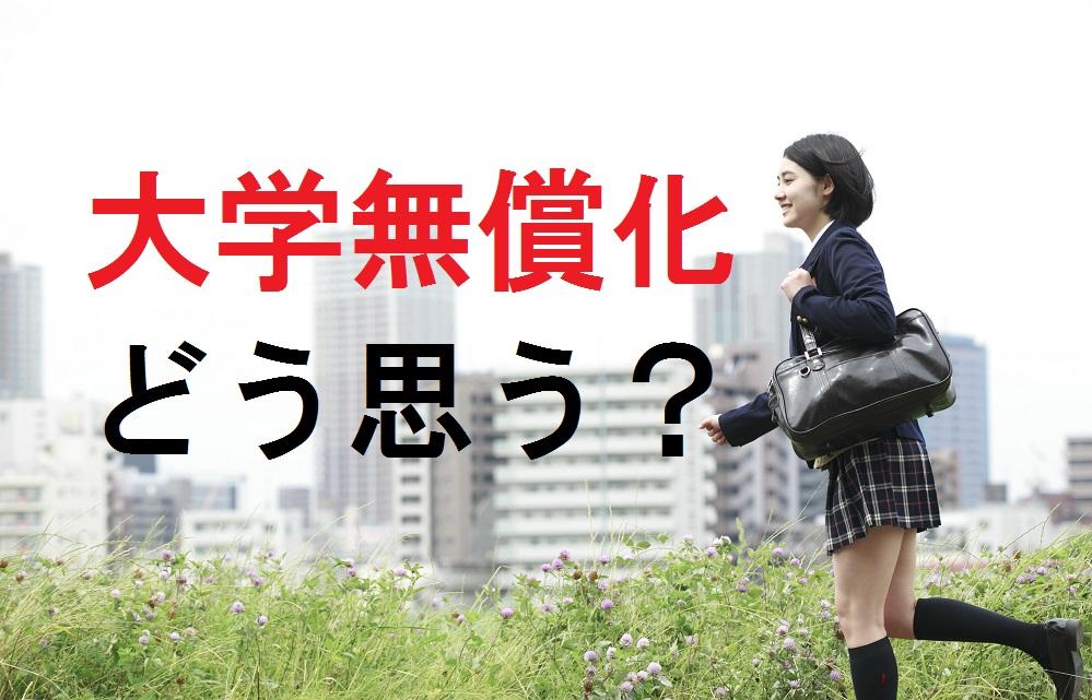 f:id:aoikara:20170205220009j:plain