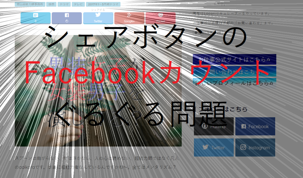 f:id:aoikara:20170207200503p:plain