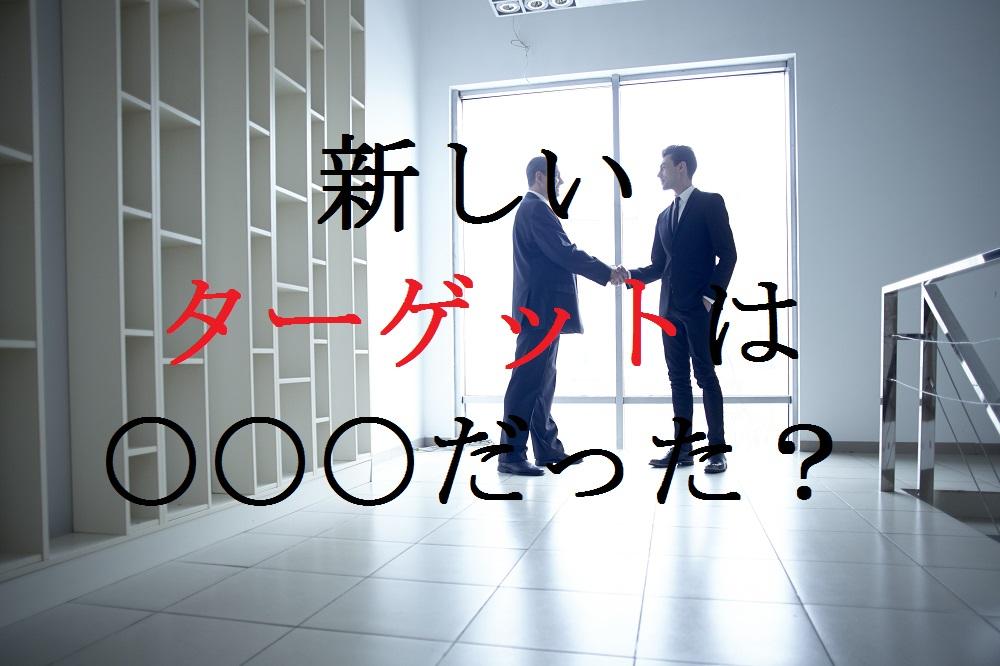 f:id:aoikara:20170208154630j:plain