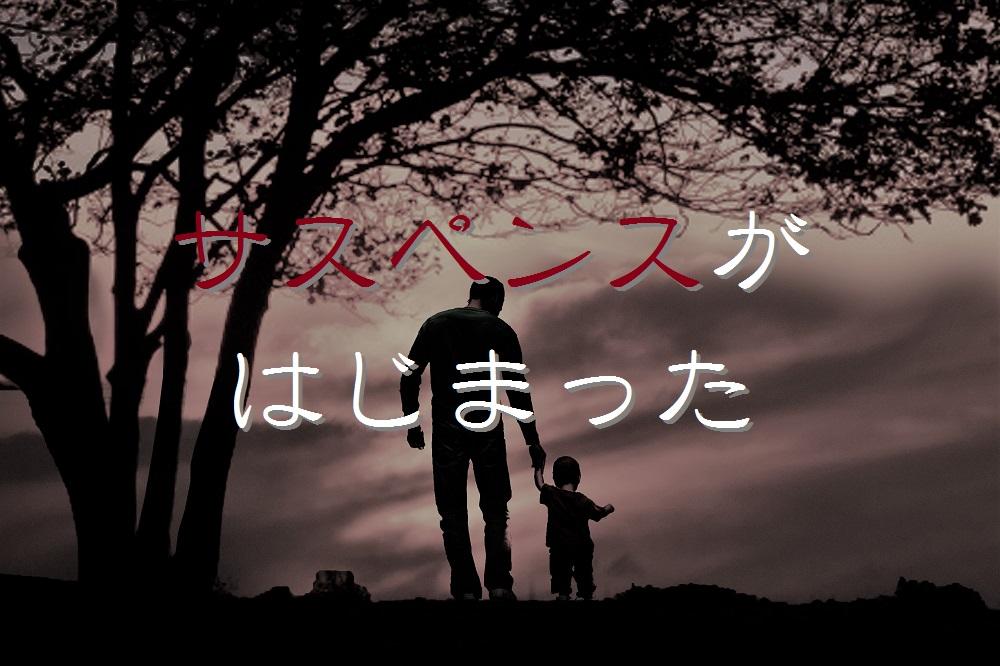 f:id:aoikara:20170208201102j:plain
