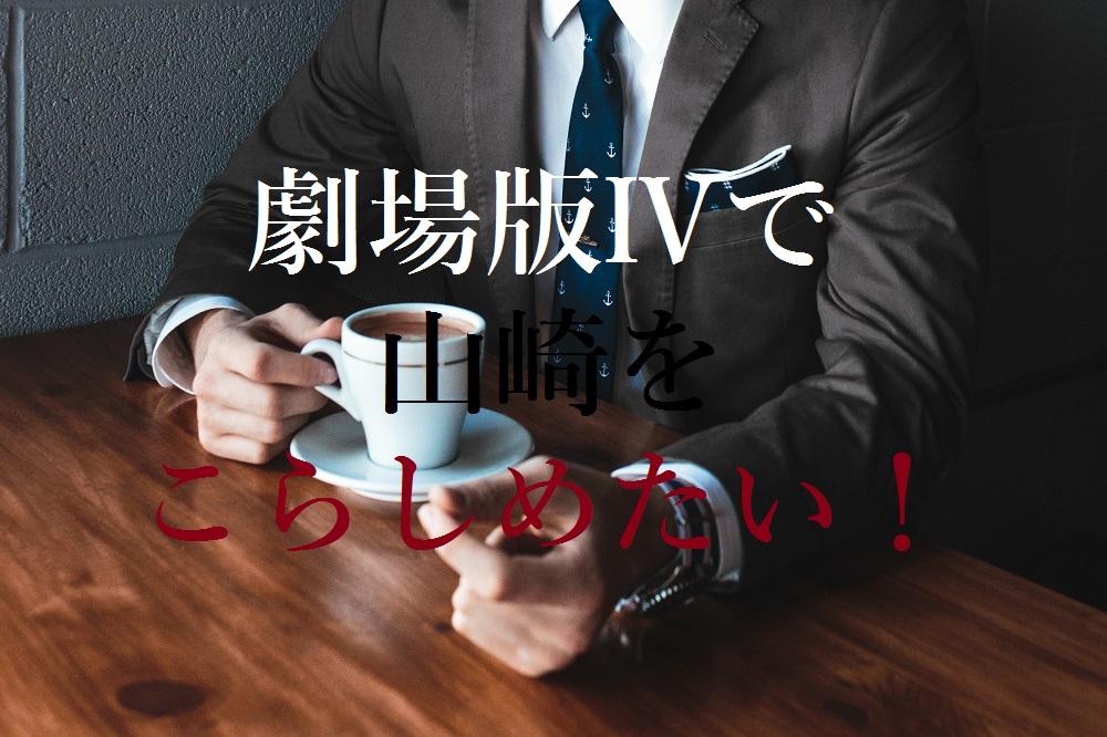 f:id:aoikara:20170209184846j:plain
