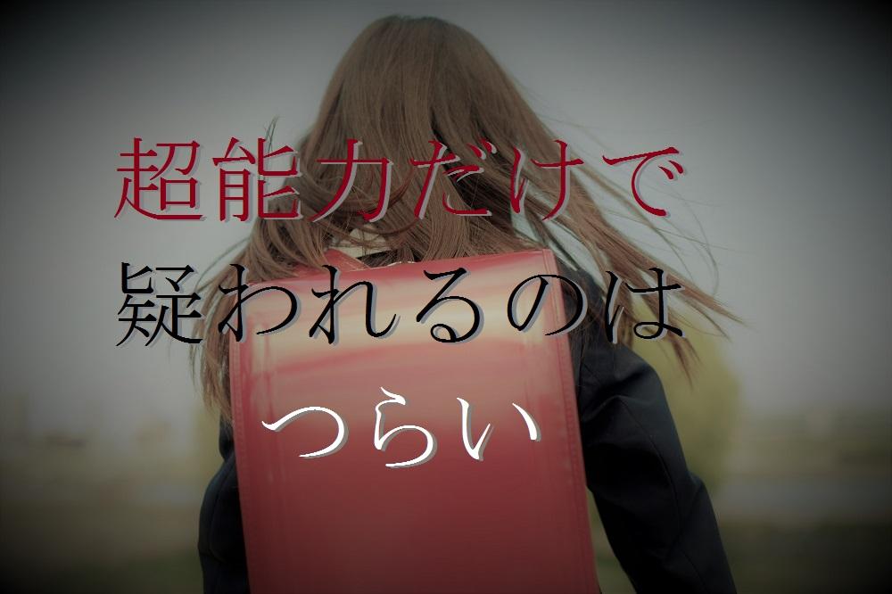 f:id:aoikara:20170210144004j:plain