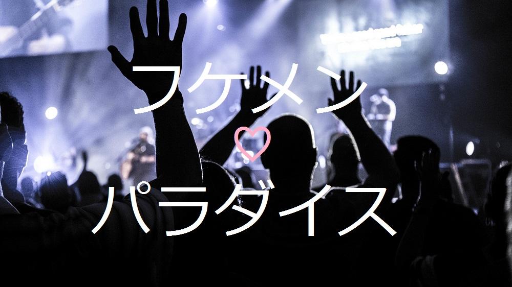 f:id:aoikara:20170211152755j:plain