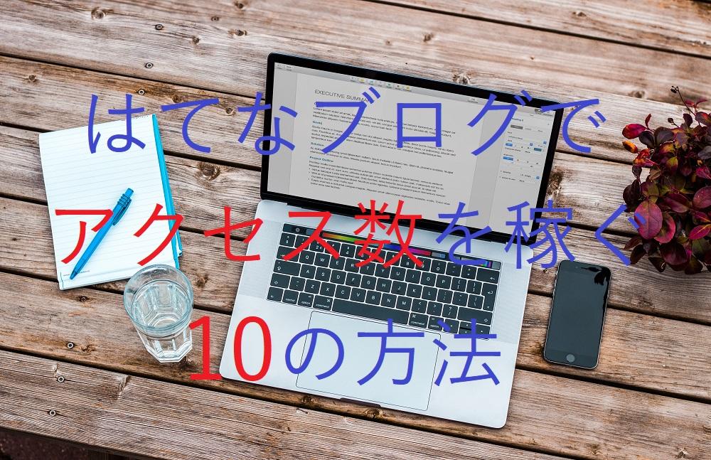 f:id:aoikara:20170211174254j:plain