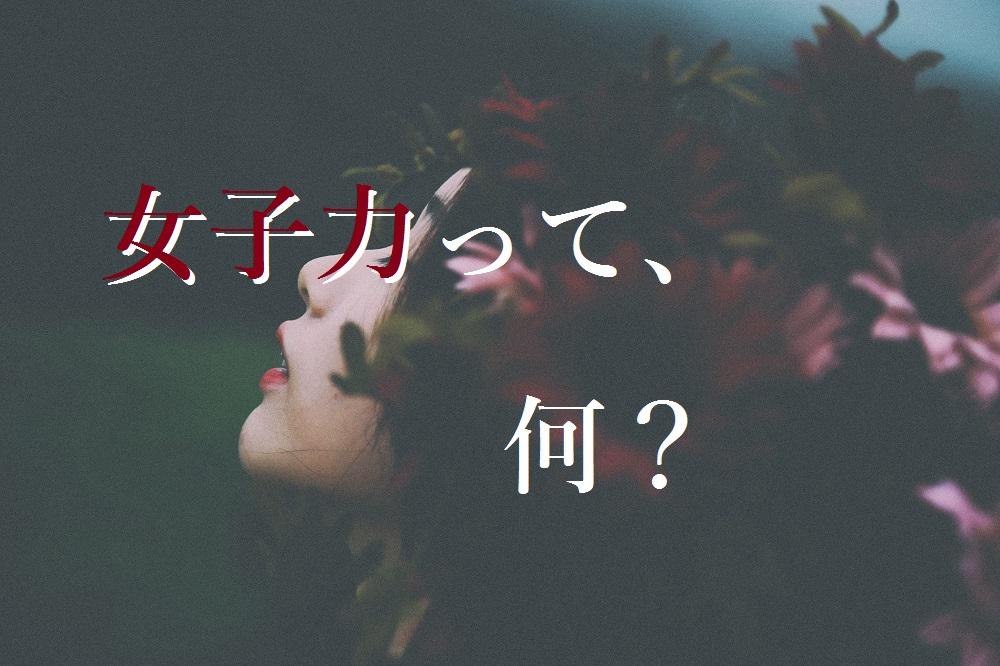 f:id:aoikara:20170219160303j:plain