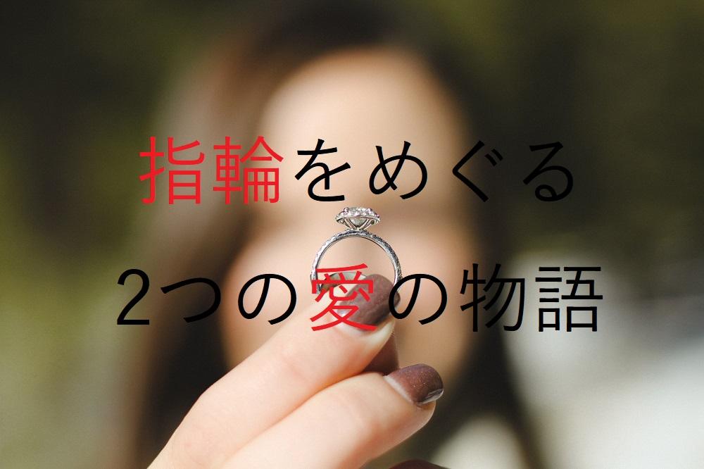 f:id:aoikara:20170224145647j:plain