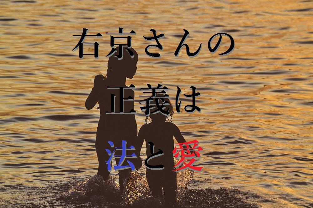 f:id:aoikara:20170226194528j:plain