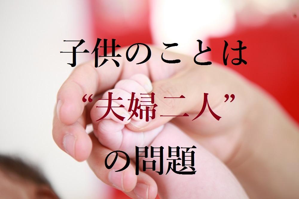f:id:aoikara:20170227144031j:plain