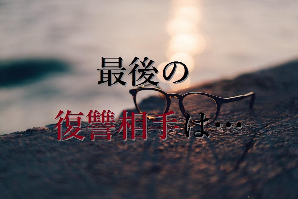 f:id:aoikara:20170301142302j:plain