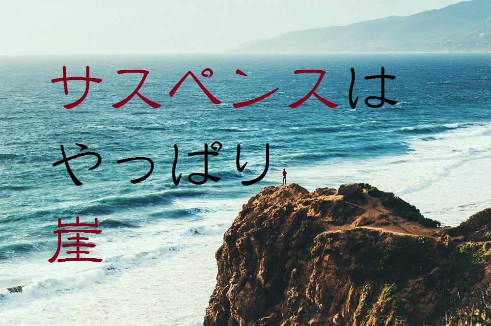f:id:aoikara:20170303202629j:plain