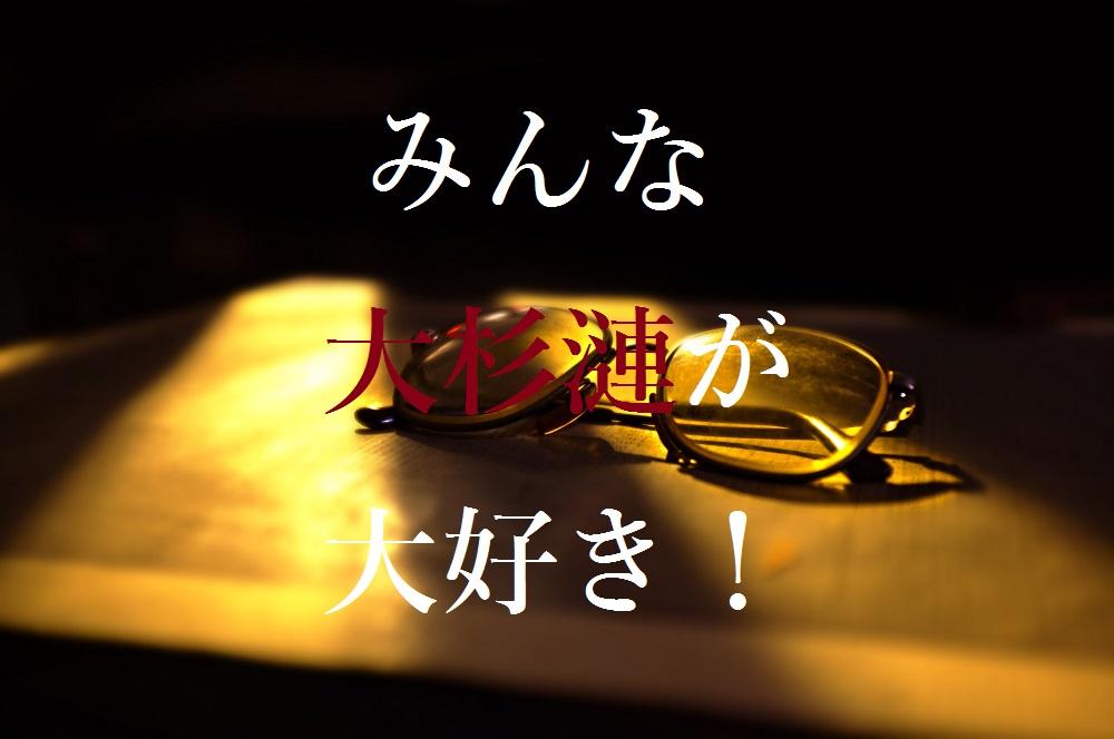 f:id:aoikara:20170304171806j:plain