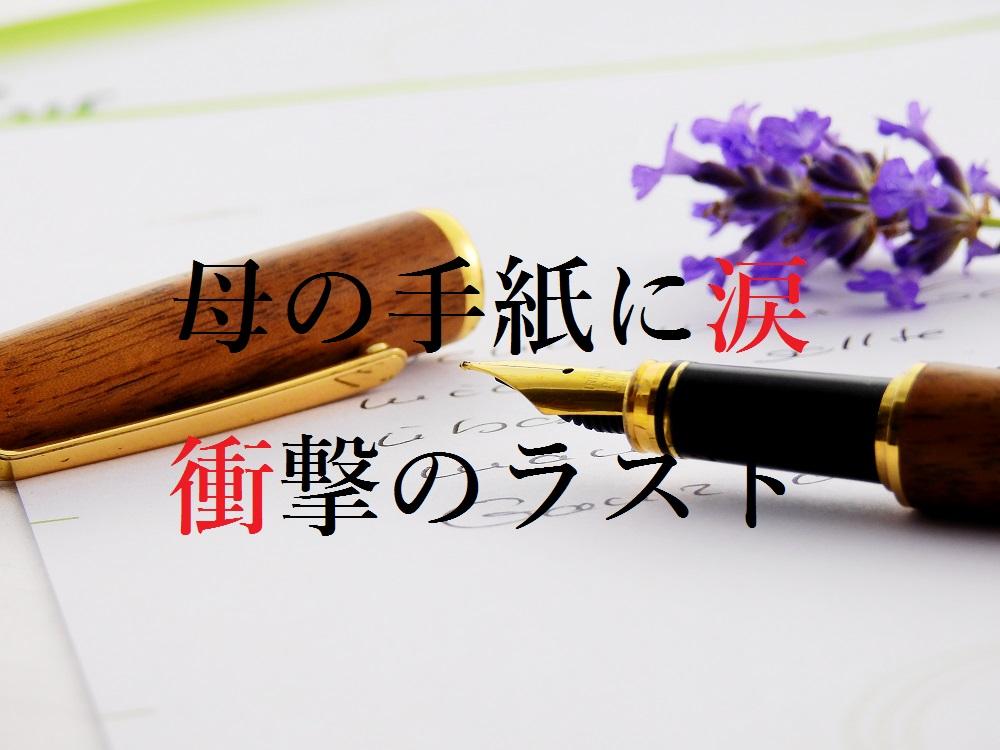 f:id:aoikara:20170306161221j:plain