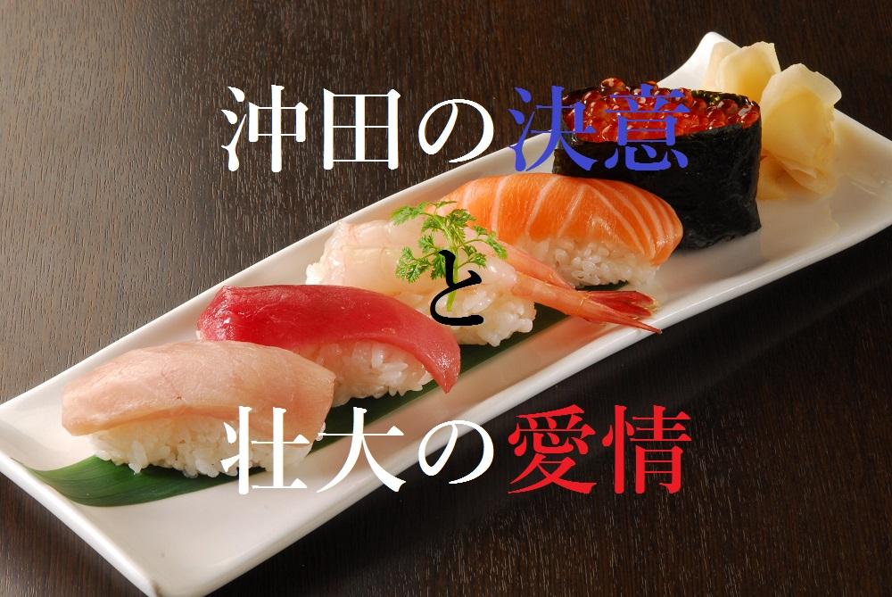f:id:aoikara:20170306185249j:plain