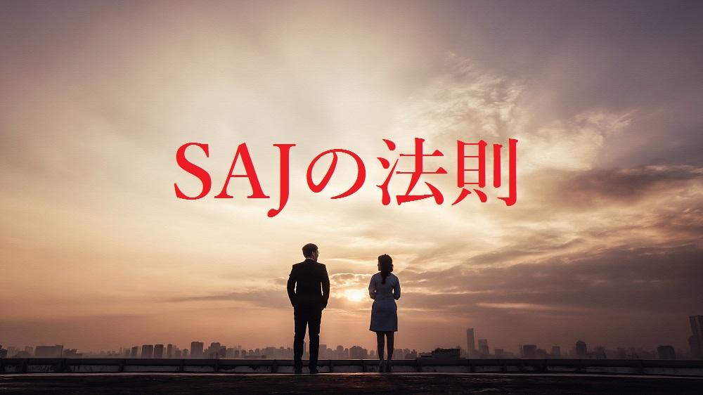 f:id:aoikara:20170308185005j:plain