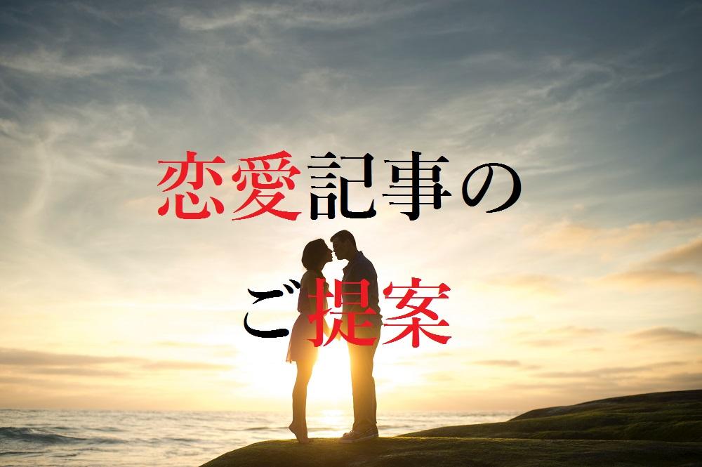 f:id:aoikara:20170312140845j:plain